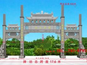 广东农村石牌楼有什么装饰特色
