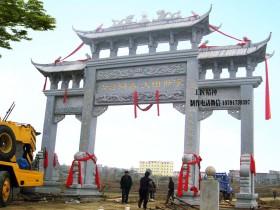 福建现代农村牌坊图片大全
